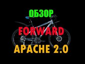 Велосипед Forward Apache 2.0 disc (рост 19