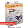 Filtero FLS 01 (S-bag) (8) XXL PACK ЭКСТРА