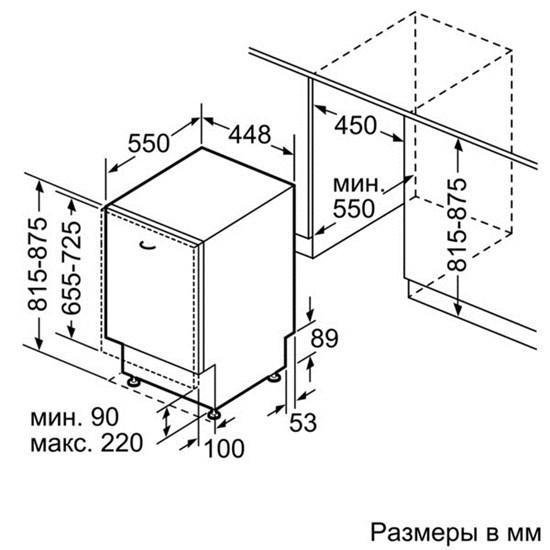 инструкция по монтажу Bosch Spv 58m50 - фото 6