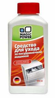 Аксессуар Magic Power MP-019 средство для ухода за ПММ 250мл